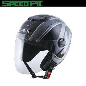 TNK工業 SPEEDPIT ジェットヘルメット ZACK ZR-11 ダブルシールド構造 チタンシルバー/ブラック フリーサイズ(58〜59cm) フィッティングフリー SG規格適合 バイク用品