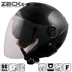 TNK工業 SPEEDPIT ダブルシールドジェットヘルメット ZACK ZJ-2 ブラック フリーサイズ