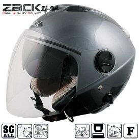 TNK工業 SPEEDPIT ダブルシールドジェットヘルメット ZACK ZJ-2 ハーフマッドガンメタ フリーサイズ