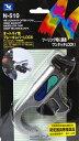 【SALE!!】 NIKKO ニッコー バイク用ブレーキレバーロック N-510