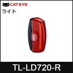 TL-LD720-R
