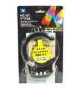 【SALE!!】 NIKKO ニッコー マイセット 3ボタンカウント式後輪サークル錠 NC-57