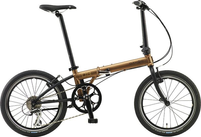 【送料無料】DAHON ダホン Speed D8 Street スピード D8 ストリート ブロンズ 20インチ 折りたたみ自転車 2018年モデル【自転車本体】