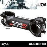 ST-ALCOR80-BK