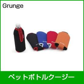 grunge グランジ ペットボトルクージー ブラック&レッド 自転車用品 サイクルアクセサリー ボトル用品