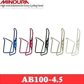 MINOURA ミノウラ デュラケージ(ジュラルミン製) AB-100-4.5 ブルー 自転車用品 サイクルアクセサリー ボトルケージ