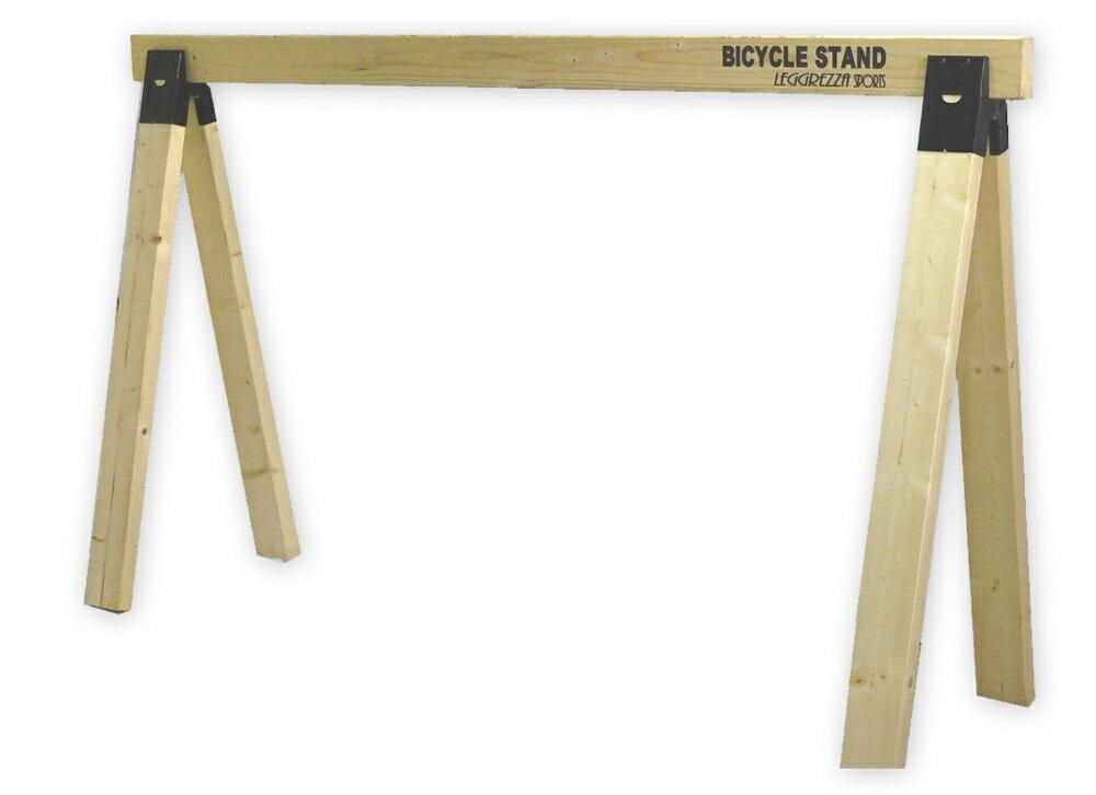 【送料無料】【 LEGGREZZA SPORTS 】木製サイクルスタンド(〜5台用)【 レグレッツァ スポーツ 】自転車用品 サイクルスタンド 自転車スタンド 駐輪スタンド