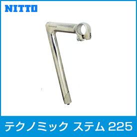 NITTO 日東 テクノミックステム225 25.4mmφ× 70mm シルバー 自転車部品 サイクルパーツ