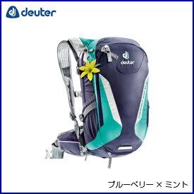 deuter ドイター コンパクトEXP10SL ブルーベリー×ミント リュックサック バックパック 登山 アウトドア 自転車 MTB