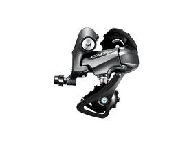SHIMANO/シマノ Claris/クラリス RD-R2000-GS リアディレイラー(8スピード)ERDR2000GS 対応CS ロー側最大28-34T サイクルパーツ 自転車部品 コンポーネント