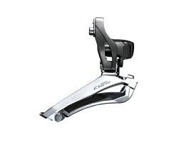 SHIMANO/シマノ Claris/クラリス FD-R2000-B フロントディレイラー(2×8スピード)バンドタイプφ34.9mm(31.8/28.6mmアダプタ付) EFDR2000X サイクルパーツ 自転車部品 コンポーネント