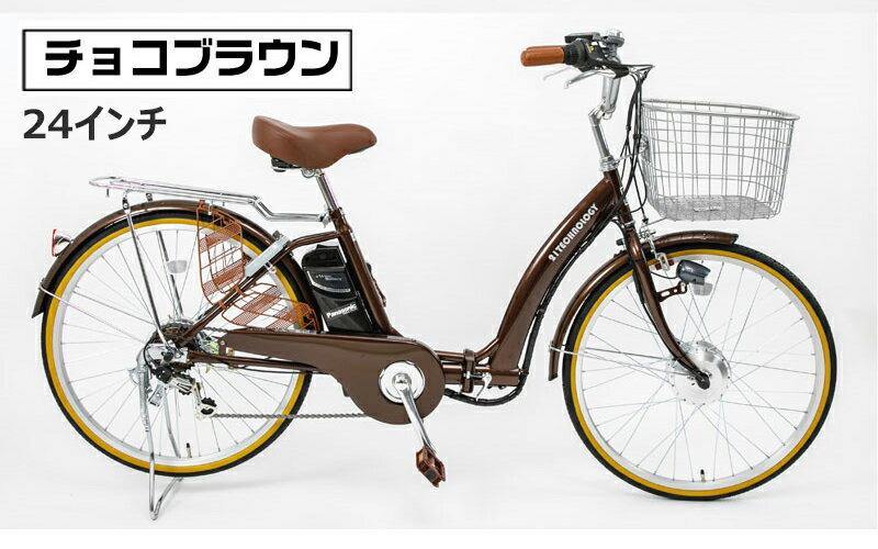 【エントリーでポイント10倍! 1/1~1/31】21TECHNOLOGY/21テクノロジー 折りたたみ電動アシスト自転車 DA246 24インチ チョコブラウン(8941) 自転車本体 【代引不可】