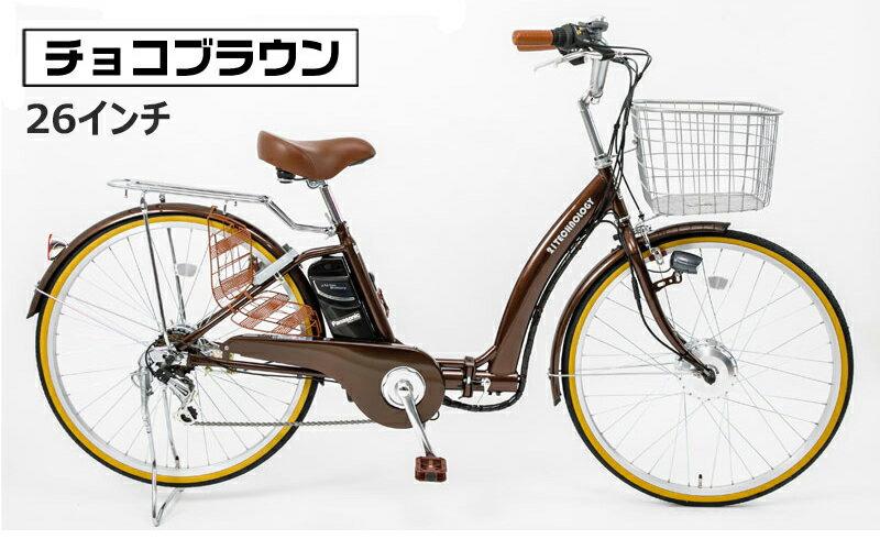 【エントリーでポイント10倍! 1/1~1/31】21TECHNOLOGY/21テクノロジー 折りたたみ電動アシスト自転車 DA266 26インチ チョコブラウン(8945) 自転車本体 【代引不可】