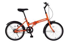 365/ミムゴ ミニベロ/小径車 FIELD CHAMP/フィールドチャンプ FDB20 オレンジ 20インチ 折りたたみ自転車(MG-FCP20)