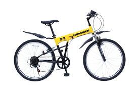 365/ミムゴ MTBルック車 HUMMER/ハマー FサスFD-MTB266SE イエロー 26インチ 折りたたみ自転車(MG-HM266E)