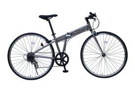 365/ミムゴ クロスバイク Classic Mimugo/クラシックミムゴ FDB700C 7SG ガンメタ 700C 折りたたみ自転車(MG-CM7007G)