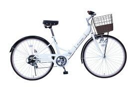 365/ミムゴ シティサイクル CITROEN/シトロエン シティFDB266SG ホワイト 26インチ 折りたたみ自転車(MG-CTN266G)