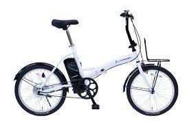 365/ミムゴ CITROEN/シトロエン 電動アシスト折りたたみ自転車 20インチ ホワイト×ブラック(MG-CTN20EB) 自転車本体