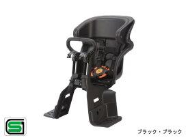 OGK/オージーケー技研 フロントチャイルドシート FBC-011DX3 ブラック/ブラック(63826-O84) 1〜4才未満用 自転車前用子供乗せ