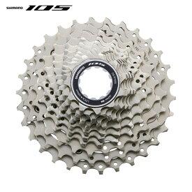 SHIMANO/シマノ 105 カセットスプロケット CS-R7000 11S 11-28T ICSR700011128 自転車 コンポーネント