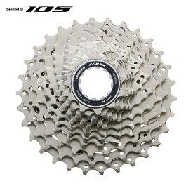 SHIMANO/シマノ 105 カセットスプロケット CS-R7000 11S 12-25T ICSR700011225 自転車 コンポーネント