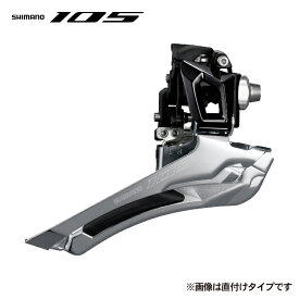 SHIMANO/シマノ 105 フロントディレイラー FD-R7000-BL ブラック バンドタイプ 34.9mm 2×11S IFDR7000BLL 自転車 コンポーネント