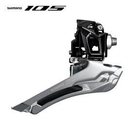 SHIMANO/シマノ 105 フロントディレイラー FD-R7000-F ブラック 直付 2×11S IFDR7000FL 自転車 コンポーネント