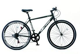 SHIONO/塩野自転車 700XF-K02 SITEROVER/サイトロバー 700C クロスバイク フラットブラック(7800) スポーツバイク 自転車本体