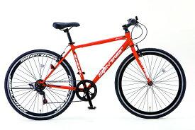 SHIONO/塩野自転車 700XF-R51 SITEROVER/サイトロバー 700C クロスバイク キャンディレッド(7801) スポーツバイク 自転車本体