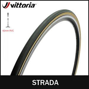 """Vittoria ヴィットリア チューブラータイヤ STRADA ストラーダ 28""""-21 ブラックトレッド 自転車 タイヤ"""