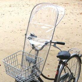 折り畳み式 風防 クリア自転車用品