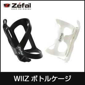 Zefal ゼファール WIIZ ボトルケージ ホワイト 自転車用品 サイクルアクセサリー