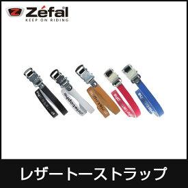 Zefal ゼファール レザートー ストラップ レッド 自転車用品 サイクルアクセサリー