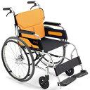 軽量 折りたたみ車椅子 日本製(車いす)ミキ製 M-43RK(Caroon/カル〜ン)【メーカー正規保証付き/条件付き送料無料】