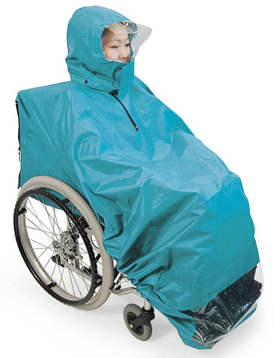車椅子専用オプション車椅子専用レインコート/ レイン防コート(カワムラサイクル)Wheelchair Raincoat