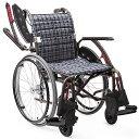 軽量 折りたたみ車椅子(車いす) カワムラサイクル製 WAVIT+(ウェイビットプラス自走式) WAP22-40S(42S) /WAP22-40A(…