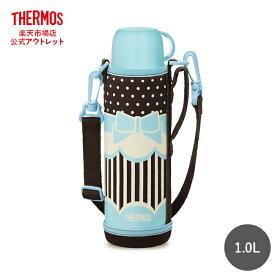 サーモス 水筒 真空断熱2ウェイボトル 1L FHO-1000WF RBBL リボンブルー