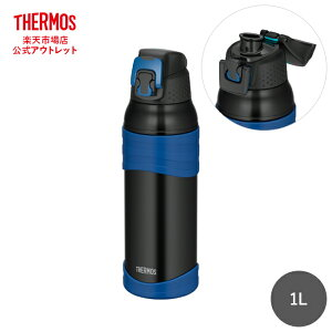 サーモス 水筒 真空断熱スポーツボトル 1L FJC-1000 BK-BL ブラックブルー 保冷専用