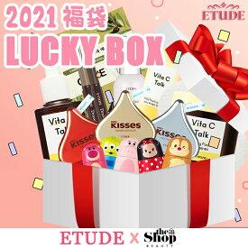 【ETUDEHOUSE/エチュードハウス】おまけ+送料無料! 2021 福袋 キセス プレイカラー アイズ+6種(スキンケア などランダム) 限定数量 人気コスメ キラキラアイシャドー LUCKY BOX