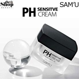 【SAM'U/サミュ】PHセンシティブクリーム 50ml PH Sensitive Cream 50ml 正規品 48時間保湿 弱酸性 保湿クリーム 水分クリーム 低刺激クリーム 韓国クリーム 韓国コスメ PHバランス 高保湿 弱酸性クリーム 化粧品