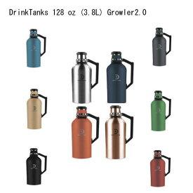 DrinkTanks/ドリンクタンクス/128 oz (3.8L) Growler2.0/Copper/Cove/Crimson/Dune/Fern/Moab/Obsidian/Slate/Stainless/Storm