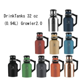 5月末ごろ出荷/DrinkTanks/ドリンクタンクス/32 oz (0.94L) Growler2.0 Growler2.0/Copper/Cove/Crimson/Dune/Fern/Moab/Obsidian/Slate/Stainless/Storm