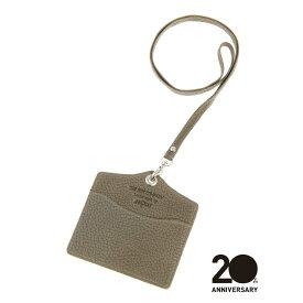 【スーパーSALE】革小物/キーリング/グッズ/メンズ/20周年記念アイテム/IDケース/Leather by ANNONAY/ カーキ/ザ・スーツカンパニー