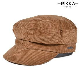 キャップ RIKKA FEMME リッカファム TF-10035 MARIN CAP マリンキャップ 帽子 キャスケット GGF H27 MM