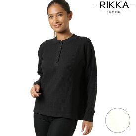 レディース 長袖 Tシャツ RIKKA FEMME リッカファム R19W1112 GG3 I11