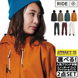 2点セット スノーボード ウェア ジャケット パンツ 上下 RIDE ライド CAPITAL JACKET LESCHI PANT 19-20モデル レディース GG K28