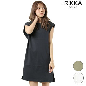 RIKKA FEMME リッカファム レディース ワンピース R20S008 HH1 C20 MM