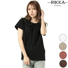 RIKKA FEMME リッカファム R20S001 レディース 半袖 Tシャツ HH1 C20
