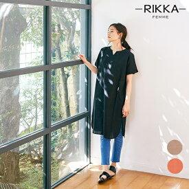 RIKKA FEMME リッカファム R20S119 レディース ワンピース HH1 E26 MM