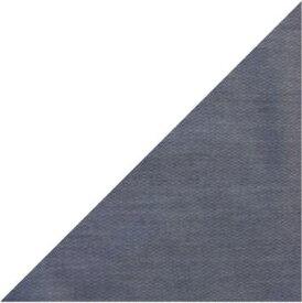 三角巾大判サイズ ドビー織り紺【まとめ買い割引】飲食店業務用 介護用 イベント用三角巾大人用 日本の伝統色 紺色